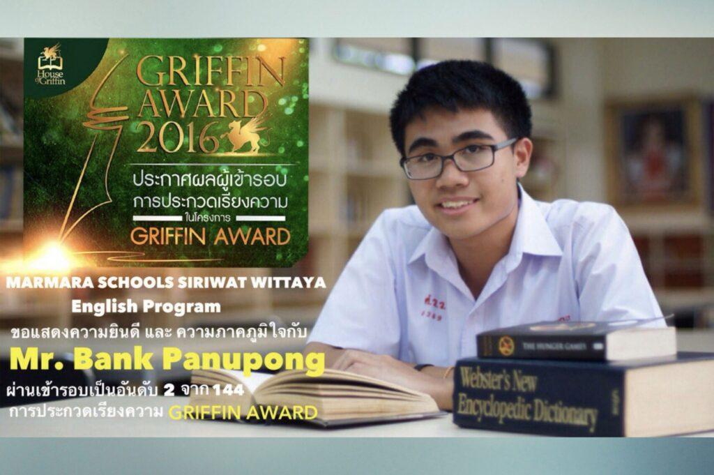 award3-scaled